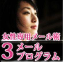 saidbana10.JPG